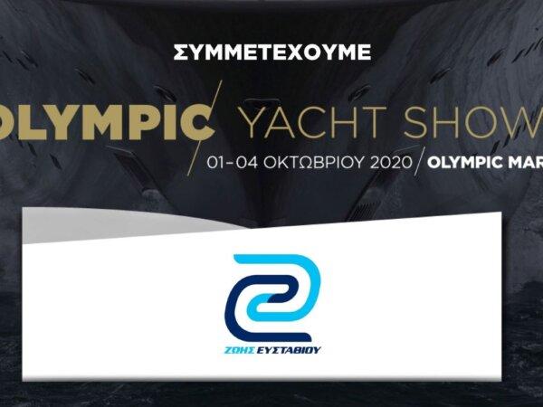 eustathiou-olympic-yacht-show2020