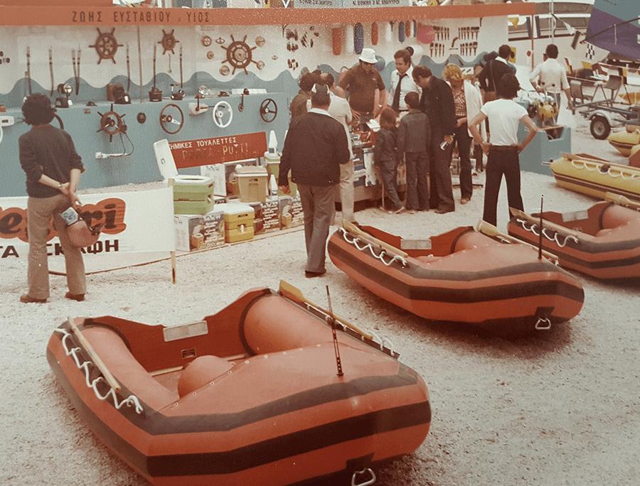 1970 – Μια νέα αγορά αναδύεται, οι ευκαιρίες πολλαπλασιάζονται