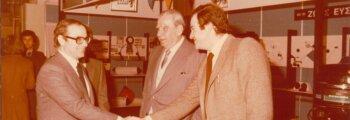 1980 – Μια σπουδαία συνεργασία ξεκινά